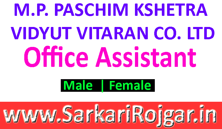 MPPKVVCL Office Assistant